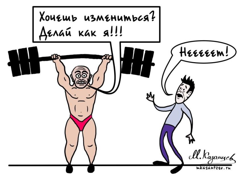 Рисунки Михаила Казанцева  изменяем жизнь  изменяем жизнь к лучшему  истории успеха  личный пример