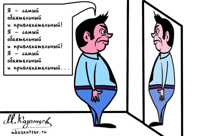 Аффирмации|Методы изменения жизни|Рисунки и инфографика Михаила Казанцева