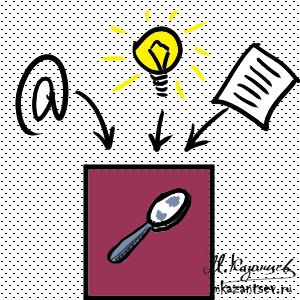 Тотальная фиксация в тайм-менеджменте | Рисунок Михаила Казанцева