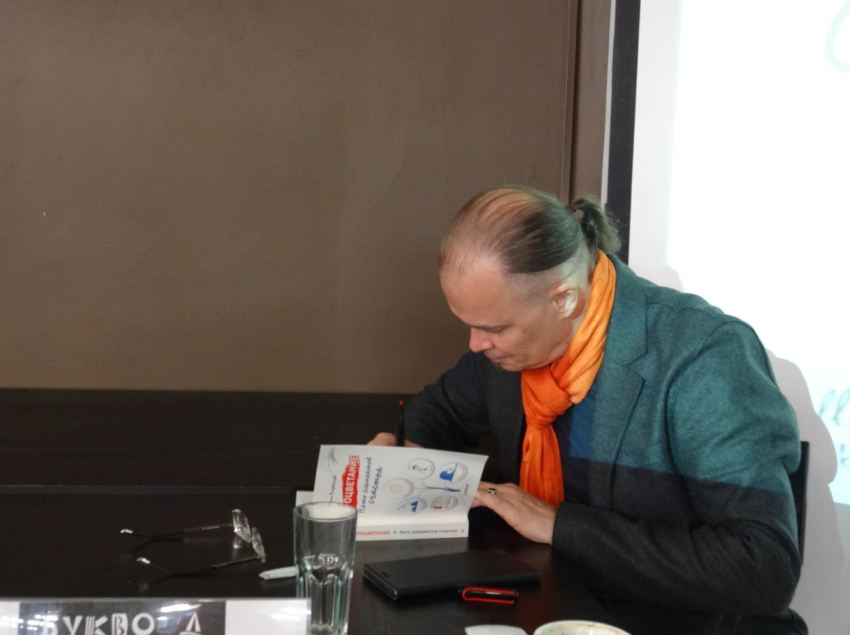 Михаил Казанцев на автограф-сессии