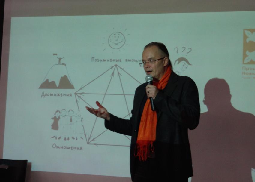 Квадрат Казанцева на лекции Михаила Казанцева