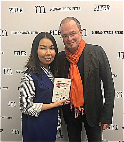 Вышла в эфир передача с Михаилом Казанцевым на «Медиаметрикс. Питер».