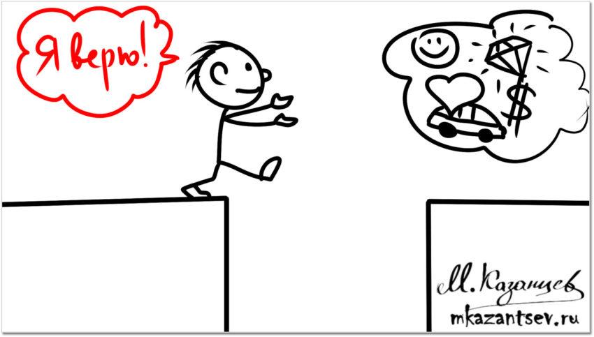 Чужие истории успеха. Инфографика и рисунки Михаила Казанцева