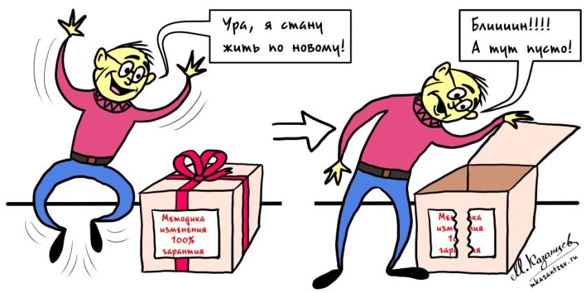 Почему важен критический анализ|Рисунки Михаила Казанцева|