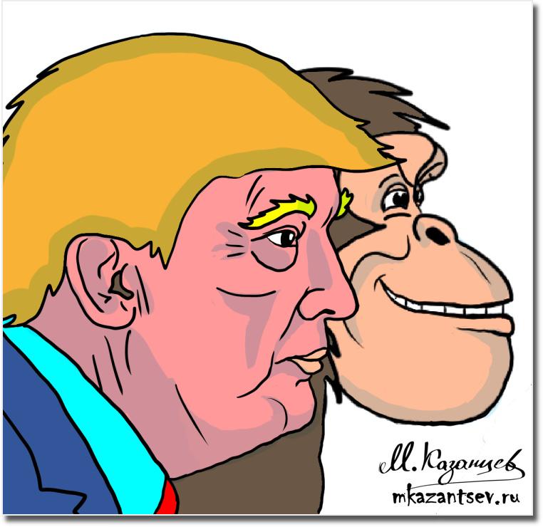 Три режиссера победы Дональда Трампа: рептилоид, обезьяна и фаршированный человечек.