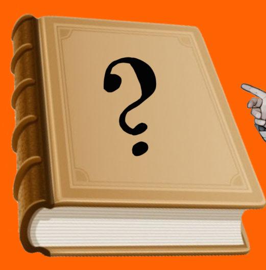 Книга ищет название!