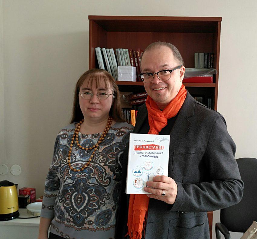 Михаил Казанцев и ведущий редактор Елена Власова