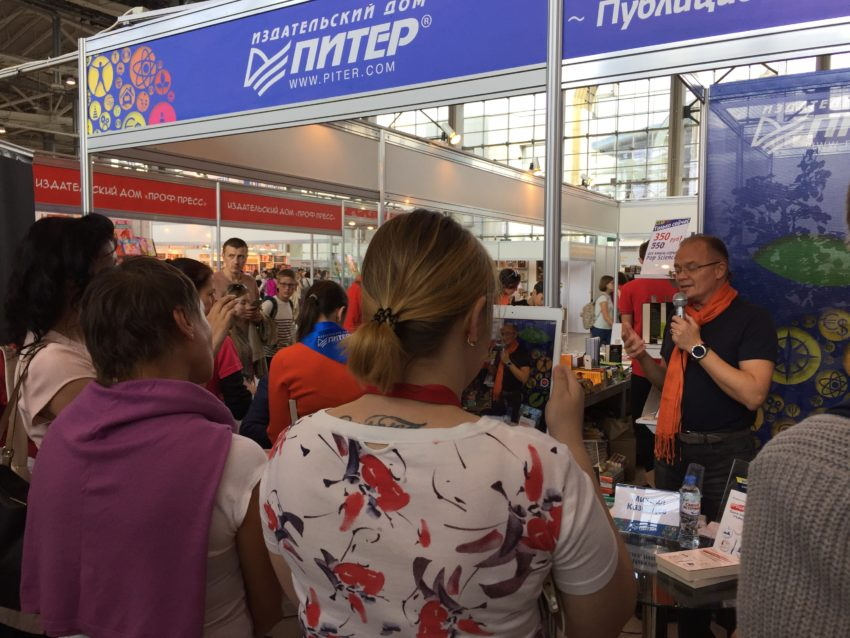 Михаил Казанцев на международной выставке-ярмарке в Москве