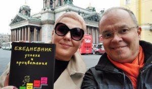 Ежедневник Михаила Казанцева