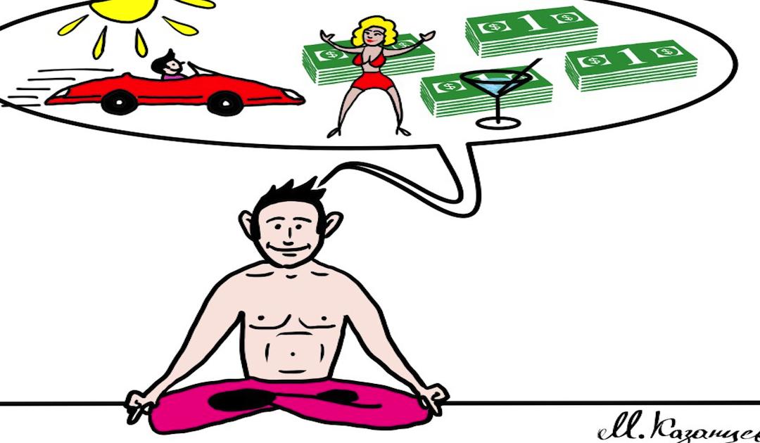Как перестать все время что-то планировать и начать жить так, как хочется?